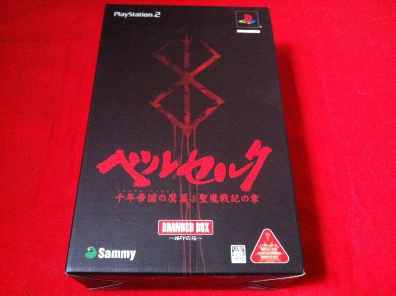Les jeux exclu. Jap. en images (si possible) Img_0521