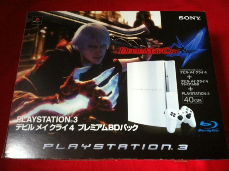 les modèles de console exclusives Img_0618