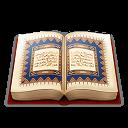 رمضان شهر القرآن