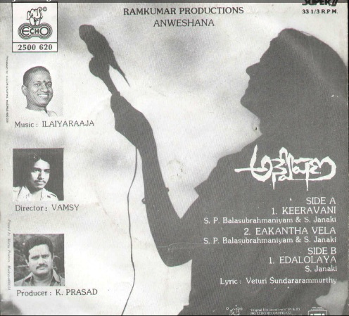 IR's other language (i.e. non-Thamizh) audio sleeve pics - Page 2 Anvesh11