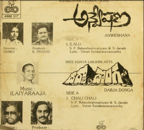 IR's other language (i.e. non-Thamizh) audio sleeve pics - Page 2 Darja_11