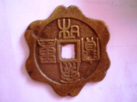 Amulette Chinoise A112