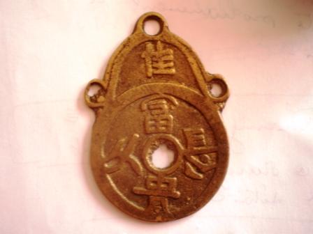 Amulette Chinoise B111