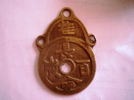Amulette Chinoise B211