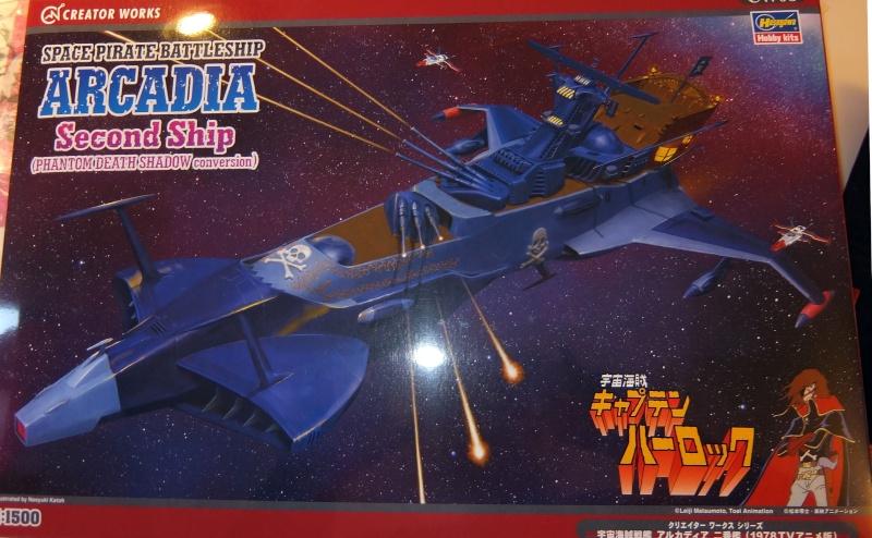 Realisation space pirate battleship Arcadia 1:1500 (Hasegawa) Arcadi12