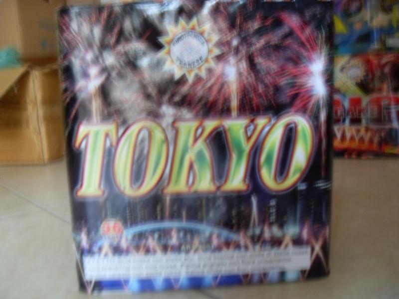 tokyo 36 lanci Sdc10325
