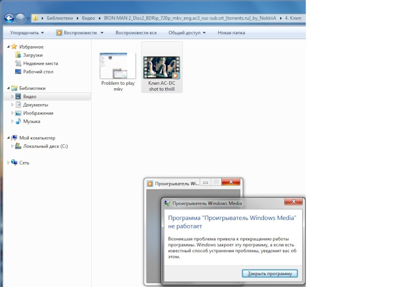 Problem to play MKV to Windows Media Player and Media Player Classic !!!! Proble13