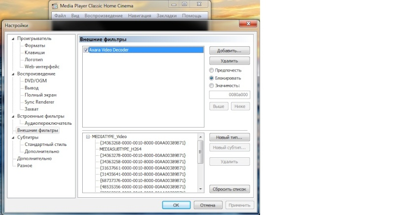 Problem to play MKV to Windows Media Player and Media Player Classic !!!! Proble14