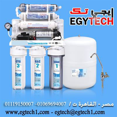فلتر مياة,Water Filter   Ousous13