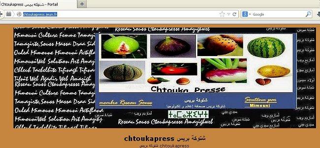 Abonnement  Presse - Chtouka presse objet de convoitises - Page 2 Mimoun12