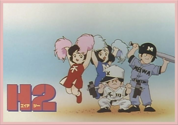 H2 [1995] [S.Anim] 115