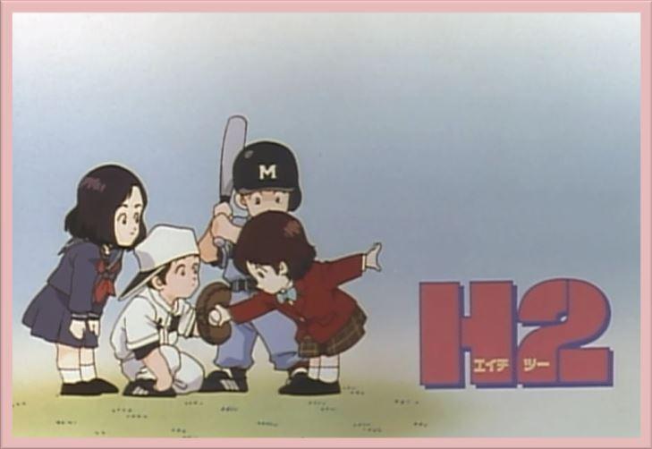 H2 [1995] [S.Anim] 1215