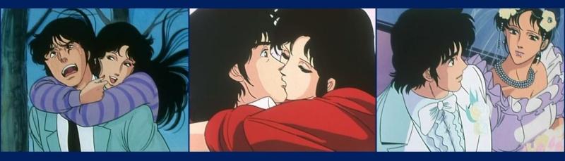Signé Cat's Eyes [1983] [S.Anim] Couple10