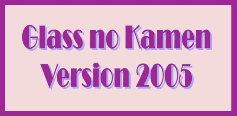Glass no Kamen [2005] [S.Anim] Logo10