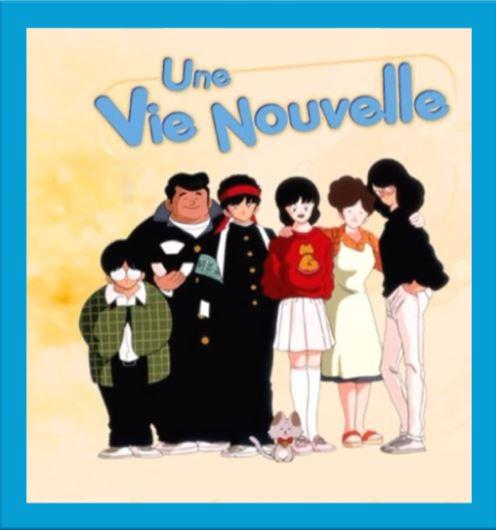 Une Vie Nouvelle [1987] [S.Anim] Logo12