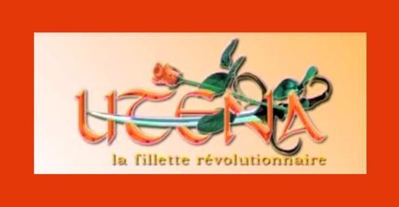 Utena la fillette révolutionnaire [1997] [S.Anim] Logo_111