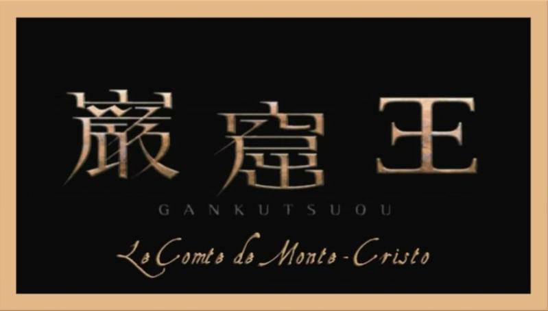 Gankutsuou - Le Comte de Monte-Cristo [2004] [S.Anim] Logo_120