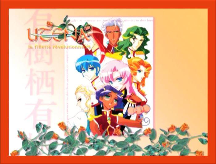 Utena la fillette révolutionnaire [1997] [S.Anim] Logo_212