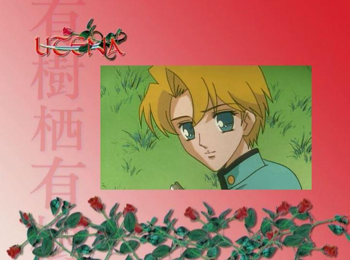 Utena la fillette révolutionnaire [1997] [S.Anim] Tsuwab10