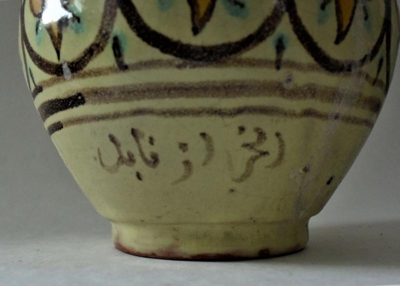 Poterie de Nabeul signée El Kharraz  Dsc_7445