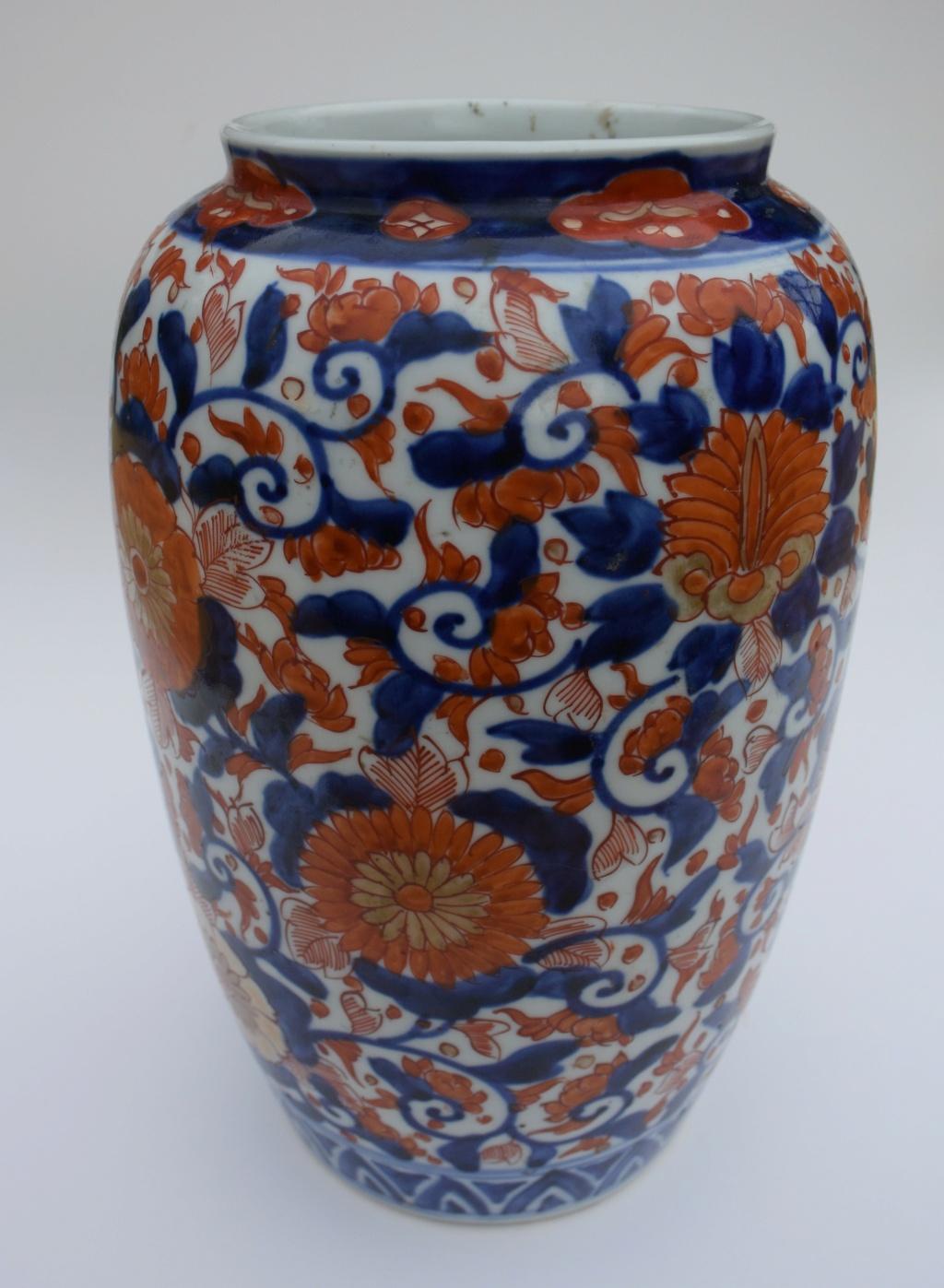 Vase Imari de période inconnue Dsc_7722