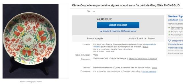 Chine Coupelle marque du noeud sans fin / Qing XIXe  Noeud_10
