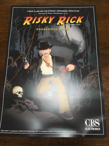 RISKY RICK DISPO SUR COLECO - Page 5 Img_5113