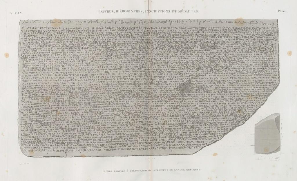 Bonaparte et la campagne d'Egypte (1798 - 1801) - Page 2 1920px41
