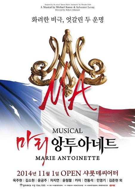 Marie-Antoinette, Das Musical. De Michael Kunze et Sylvester Levay 20141010