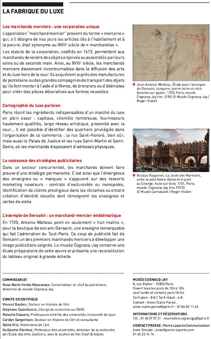 Exposition à Cognacq-Jay : La Fabrique du luxe - Les marchands merciers parisiens au XVIIIe siècle 210