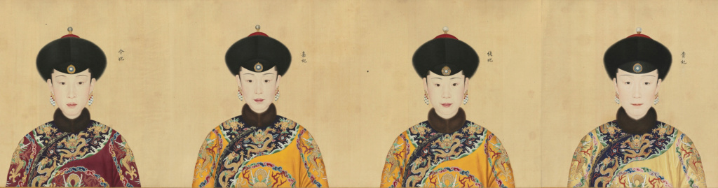 Impératrices, épouses et concubines de l'empereur de Chine (dynastie Qing) dans la Cité Interdite 225
