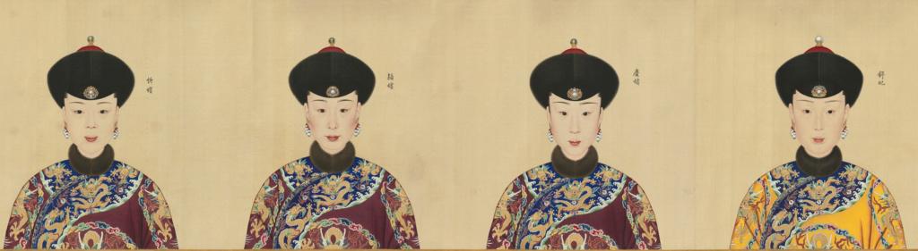 Impératrices, épouses et concubines de l'empereur de Chine (dynastie Qing) dans la Cité Interdite 325