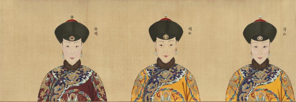 Impératrices, épouses et concubines de l'empereur de Chine (dynastie Qing) dans la Cité Interdite 419