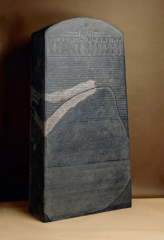 Bonaparte et la campagne d'Egypte (1798 - 1801) - Page 2 45132810
