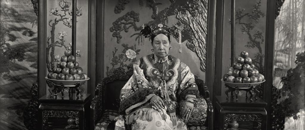 Impératrices, épouses et concubines de l'empereur de Chine (dynastie Qing) dans la Cité Interdite Capt1784