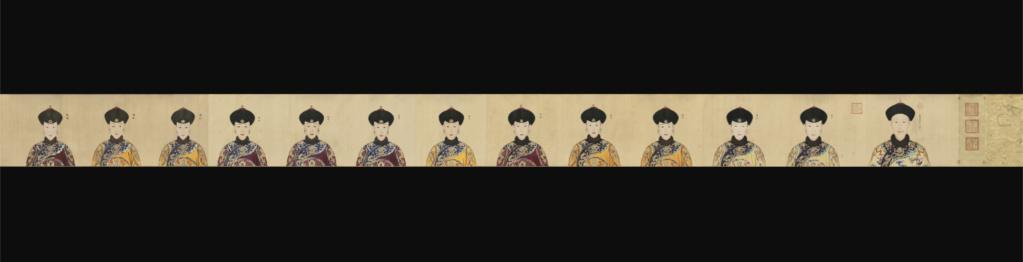 Impératrices, épouses et concubines de l'empereur de Chine (dynastie Qing) dans la Cité Interdite Capt1785