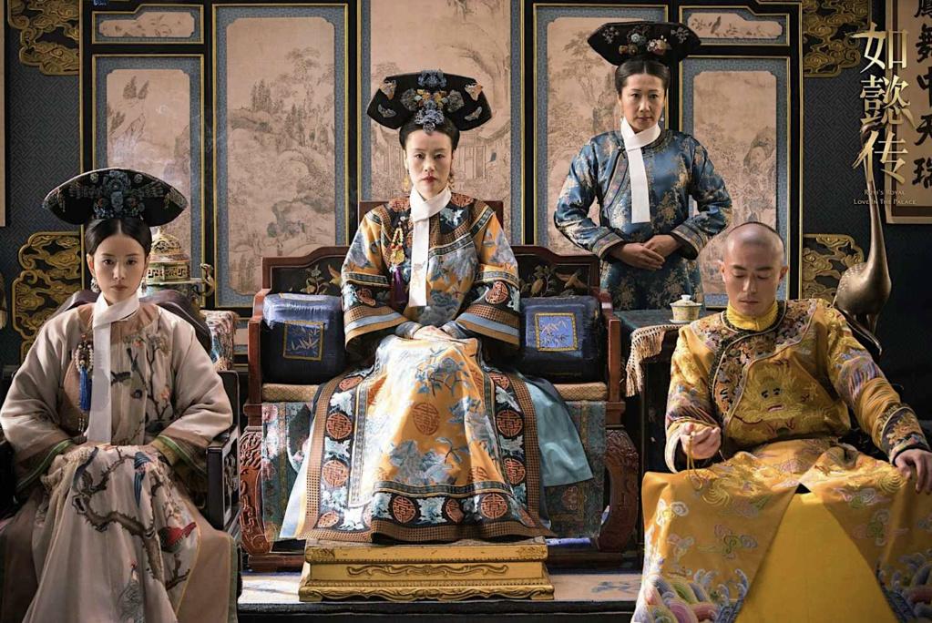 Impératrices, épouses et concubines de l'empereur de Chine (dynastie Qing) dans la Cité Interdite Capt1789