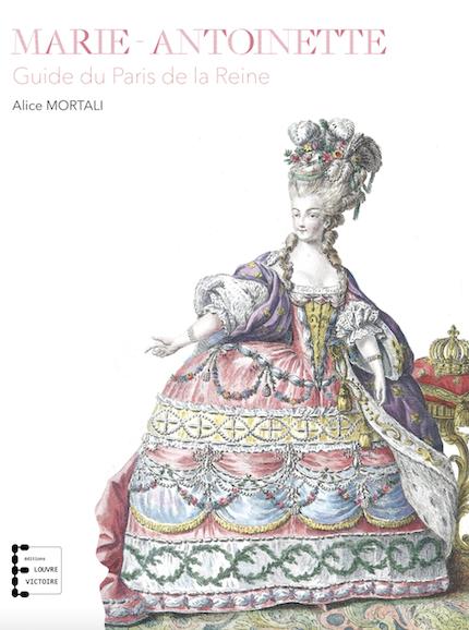 """Un """"Pass Marie-Antoinette"""" : visites de monuments historiques Capt2402"""