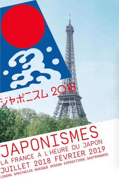 Art contemporain à Versailles : Hiroshi Sugimoto au domaine de Trianon  Captu131
