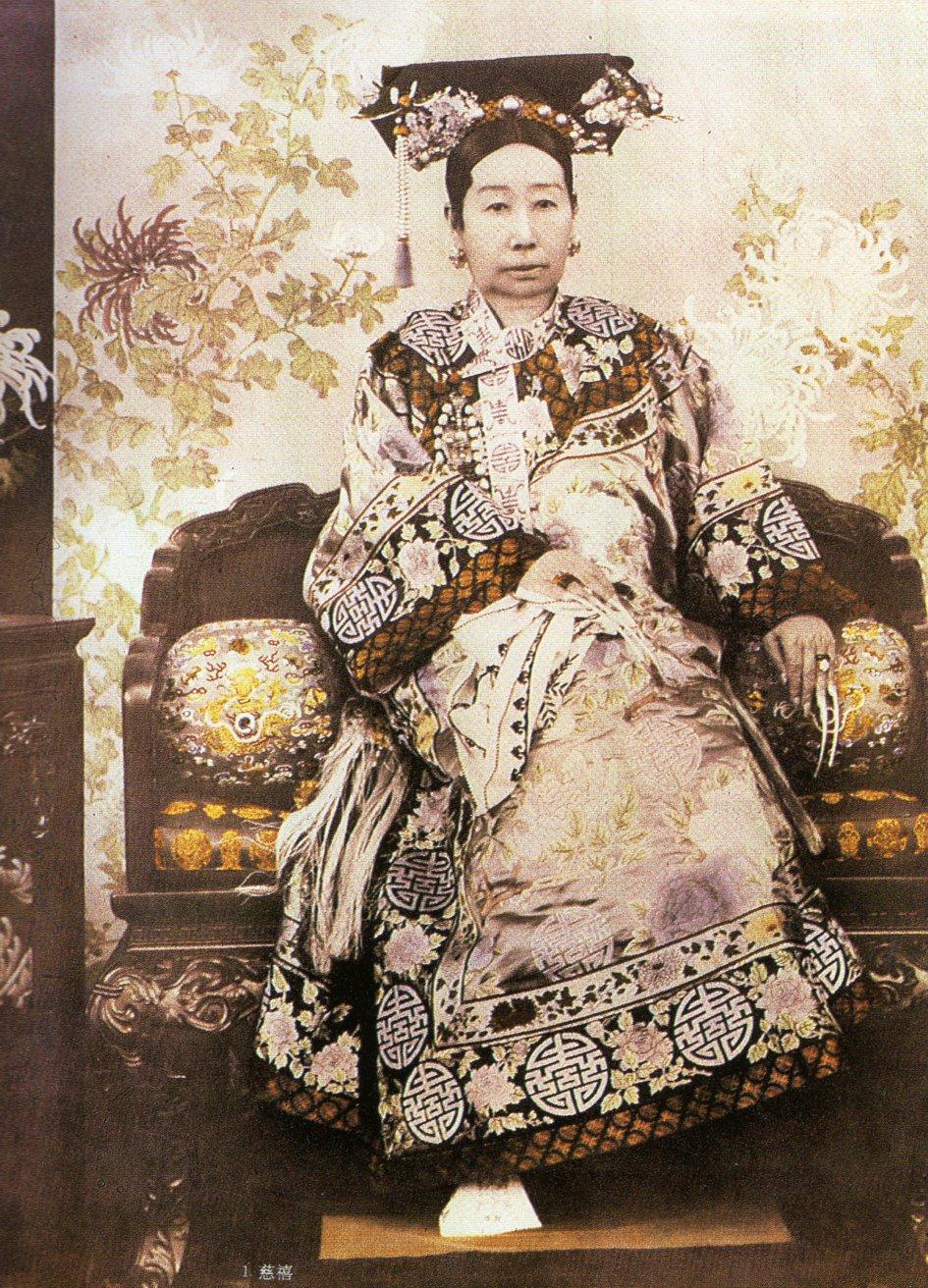 La destruction et le sac du Palais d'été de Pékin (1860) Cixi10