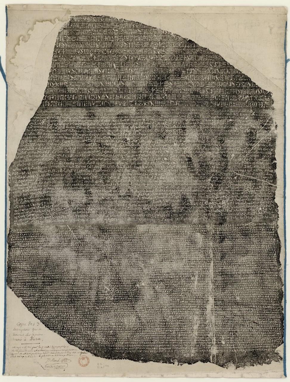 Bonaparte et la campagne d'Egypte (1798 - 1801) - Page 2 Copie_10