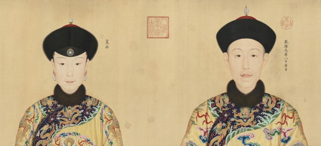 Impératrices, épouses et concubines de l'empereur de Chine (dynastie Qing) dans la Cité Interdite Giusep13