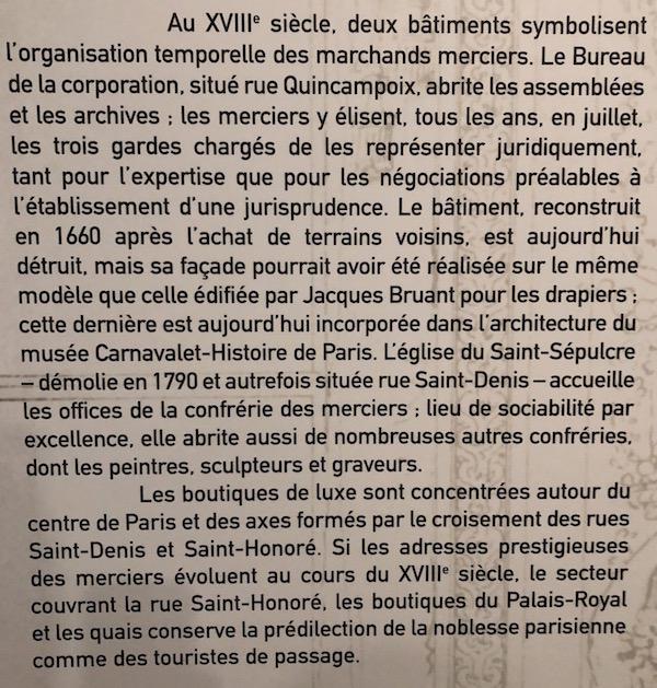 Exposition à Cognacq-Jay : La Fabrique du luxe - Les marchands merciers parisiens au XVIIIe siècle - Page 2 Img_2412