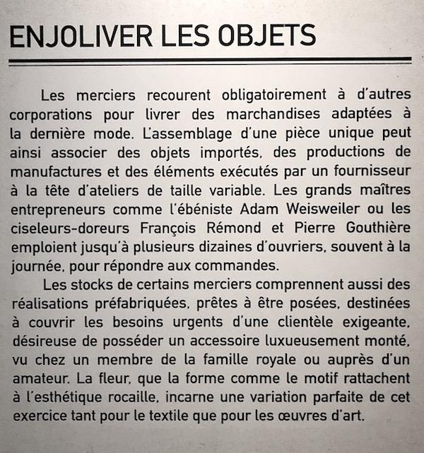 Exposition à Cognacq-Jay : La Fabrique du luxe - Les marchands merciers parisiens au XVIIIe siècle - Page 2 Img_2416