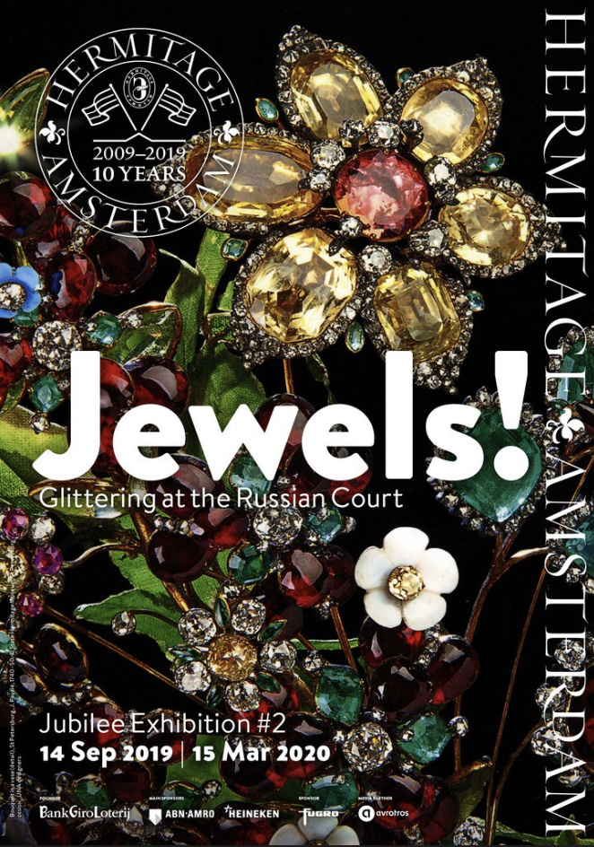 Exposition : Jewels ! Glittering at the Russian Court, Hermitage Amsterdam Jewels15