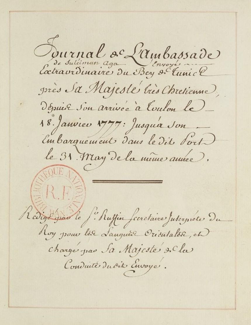 L'ambassade du Bey de Tunis à Versailles (1777) O_jour10