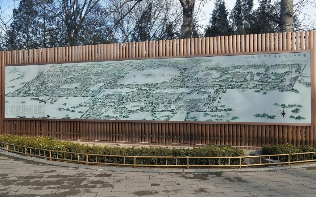 La destruction et le sac du Palais d'été de Pékin (1860) Palais13