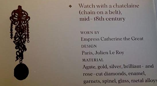 Exposition : Jewels ! Glittering at the Russian Court, Hermitage Amsterdam Photo-78