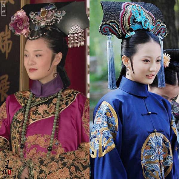 Série : The Legend of Zhen Huan (Empresses in the Palace), les atours de l'aristocratie chinoise au XVIIIe siècle Qing-d10