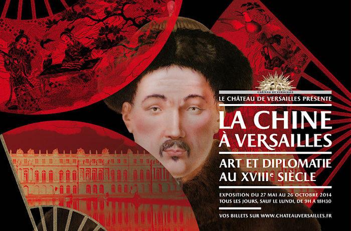 Exposition : La Chine à Versailles (2014) V1chin10